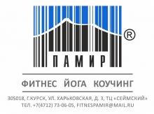 Памир -  фитнес-клуб