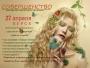 Заявка на участие в I Фестивале Красоты и Здоровья